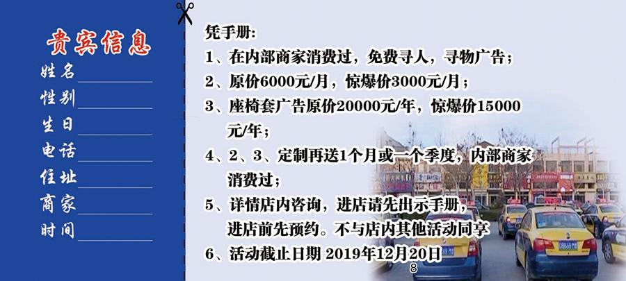 8四夕传媒反.jpg